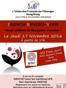 beaujolais-nouveau-hong-kong-laurence-lemaire-hebdo-vin-chine