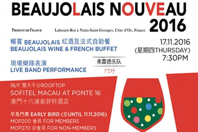 beaujolais-nouveau-macao-laurence-lemaire-hebdo-vin-chine