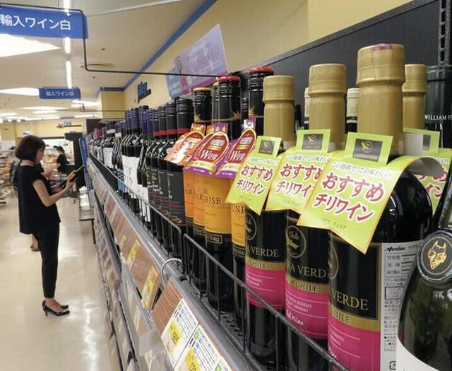 Japon-vin-supermarche