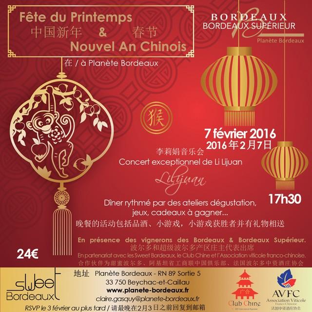 Invitation soirée chinoise AVEC PRIX TRADUIT