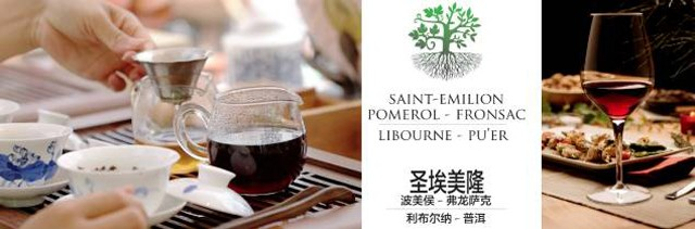 puer-libourne-affiche-lemaire-hebdo-vin-chine