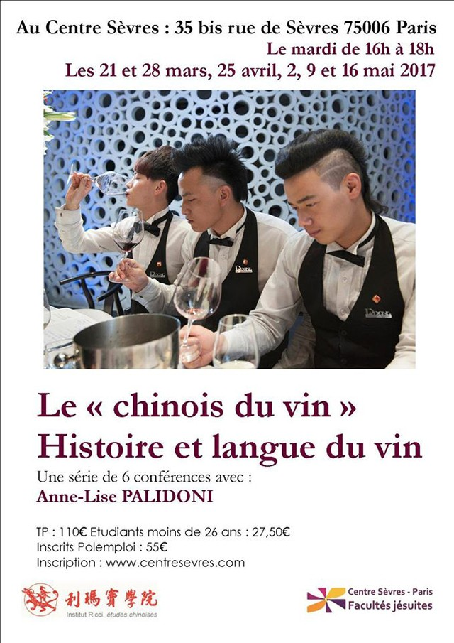 Conferences-chinois-vin-palidoni-lemaire-hebdo-chine