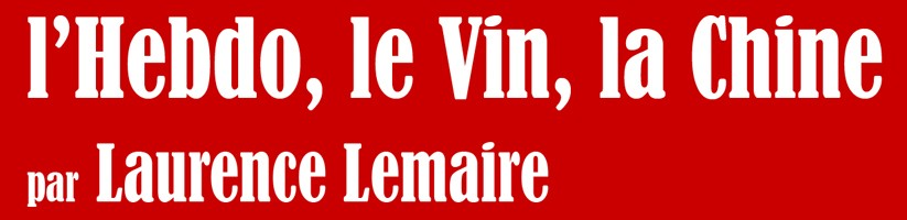 Logo-hd-hebdo-vin-chine-laurence-lemaire