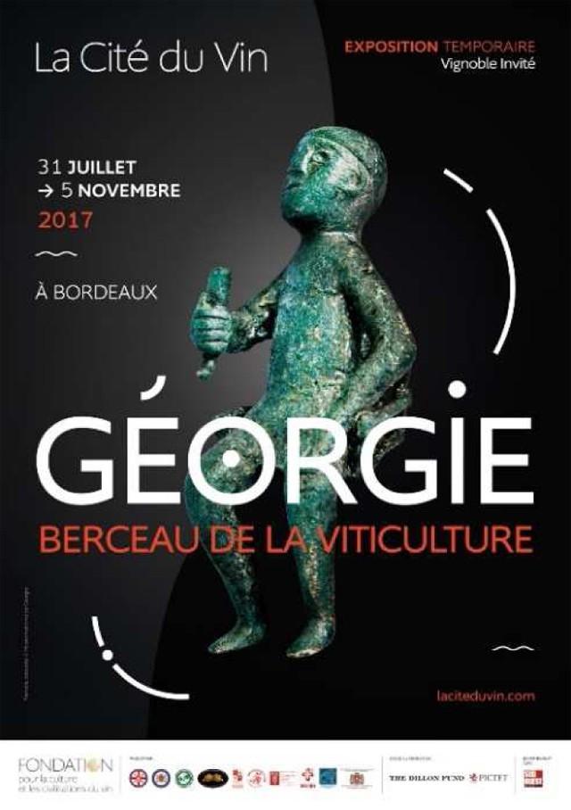 georgie-affiche-cite-vin-hebdo-chine-lemaire