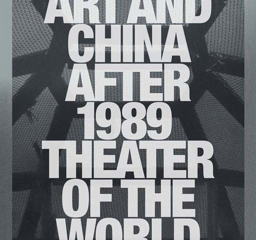Guggenheim-art-and-china-affiche-lemaire-vin-chine-hebdo