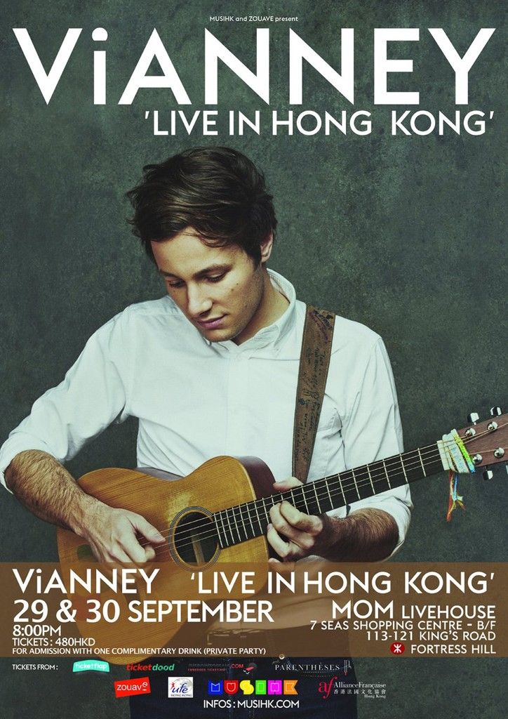 Vianney-affiche-Hong-Kong-Lemaire-hebdo-vin-chine