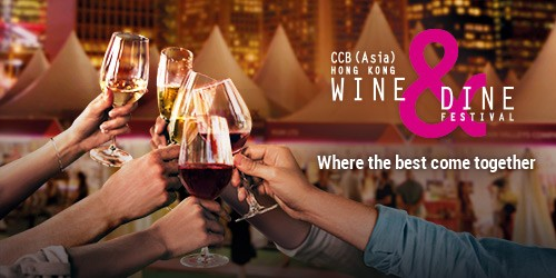 Hong-kong-Wine-and-Dine-Festival-chine-hebdo-vin-lemaire