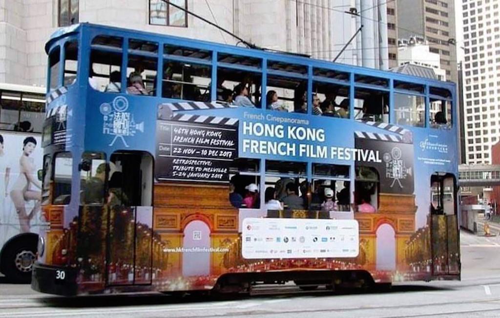 Hong-kong-french-film-festival-tram-lemaire-hebdo-vin-chine