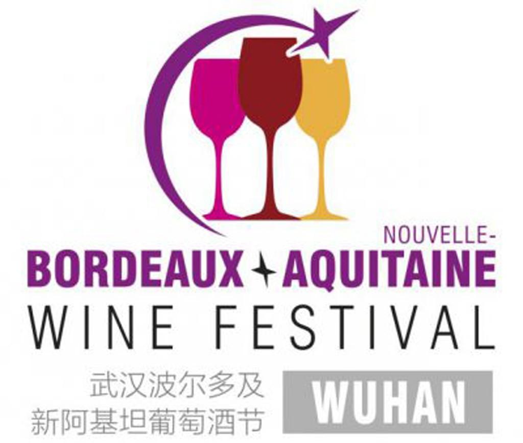 Wuhan-Bordeaux-festival-lemaire-hebdo-vin-chine