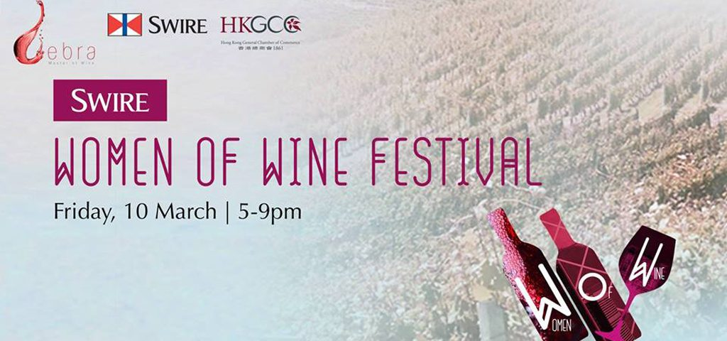 Women-of-wine-festival-lemaire-hebdo-vin-chine