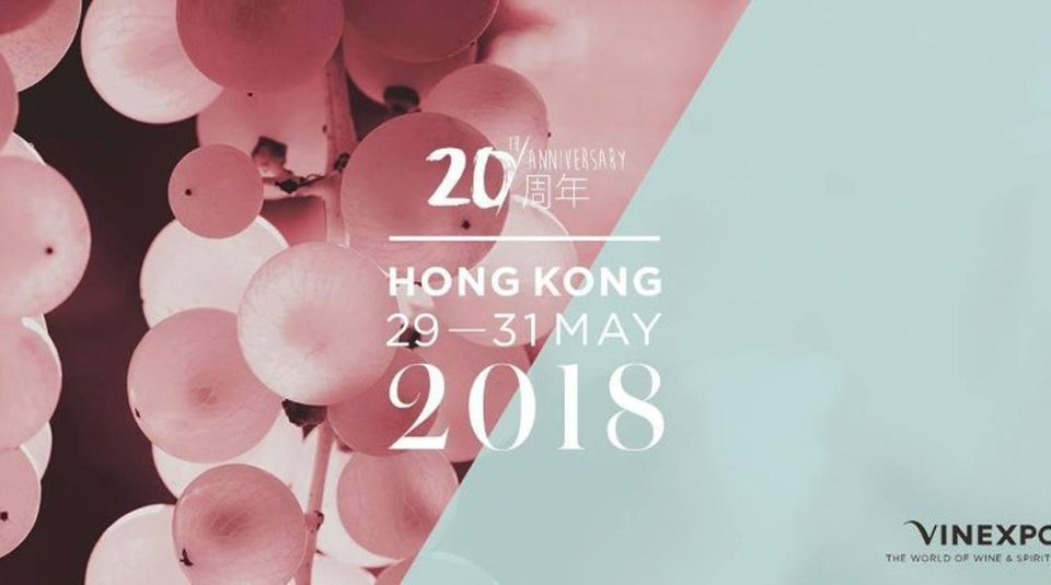 Vinexpo-2018-Hong-Kong-lemaire-hebdo-in-chine