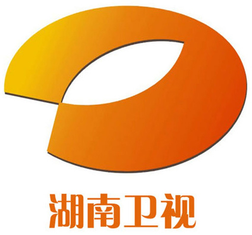 hunan-tv-logo-lemaire-hebdo-vin-chine