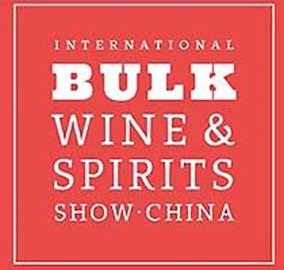 Bulk-wine-spirit-show-chine-hebdo-vin-Lemaire