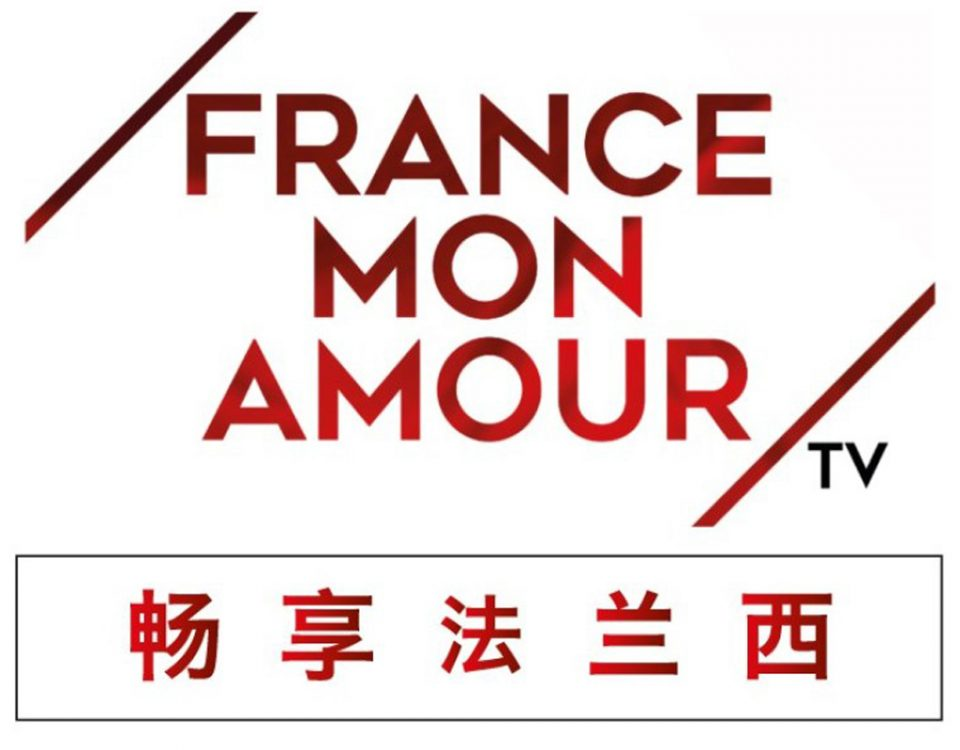 France-mon-amour-tv-lemaire-hebdo-vin-chine