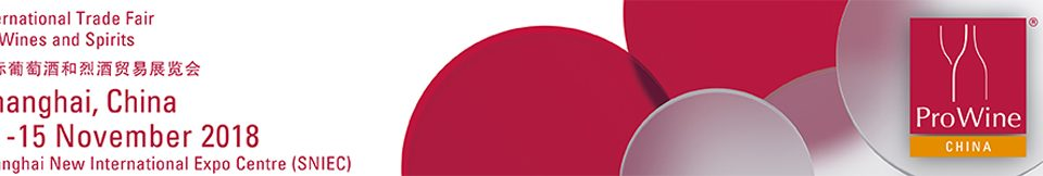 Prowein-china-2018-logo-lemaire-hebdo-vin-chine