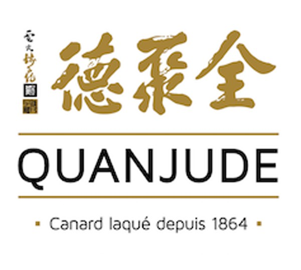 QUANJUDE-logo-Renon-lemaire-hebdo-vin-chine copie