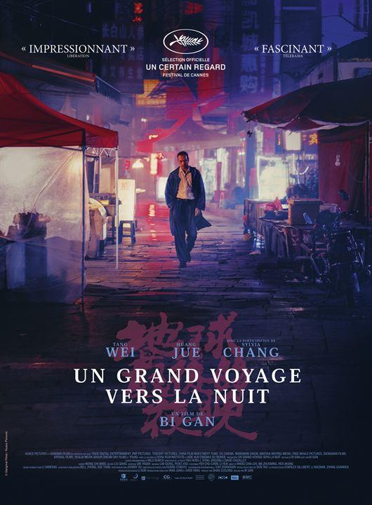 film-un-grand-voyage-vers-la-nuit-lemaire-hebdo-vin-chine
