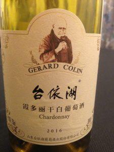 Colin-gerard-chardonnay-taila-chen-chine-vin-hebdo-lemaire