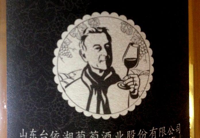 Gilles-Pauquet-etiquette-taila-chine-lemaire-hebdo-vin