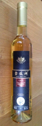 Pauquet-gilles-vin-blanc-taila-chen-chine-hebdo-lemaire