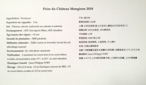 Hermitage-lescours-chinois-primeurs-avril-19-lemaire-27