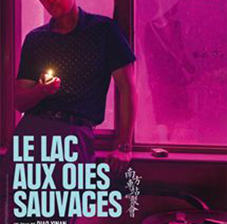 Cannes-2019-film-chinois-competition-lemaire-hebdo-vin-chine