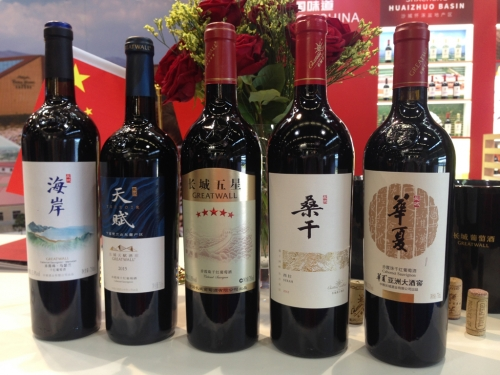 Vinexpo-2019-Greatwall-Chine-Lemaire-hebdo-vin-3