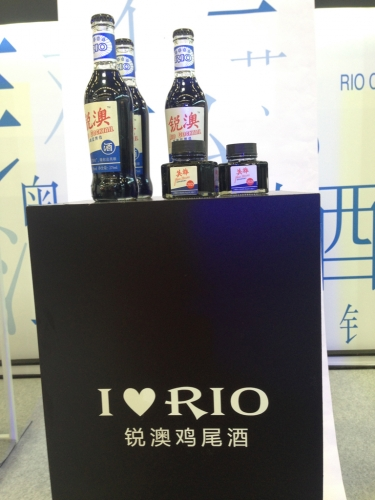 Vinexpo-2019-T-mall-Chine-Lemaire-hebdo-vin-5