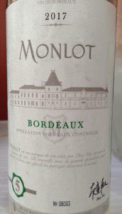 Monlot-etiquette-blanc-lemaire-hebdo-vin-chine