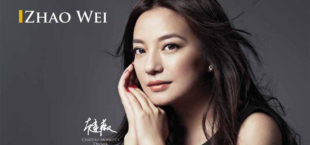 Monlot-zhao-wei-portrait-lemaire-hebdo-vin-chine