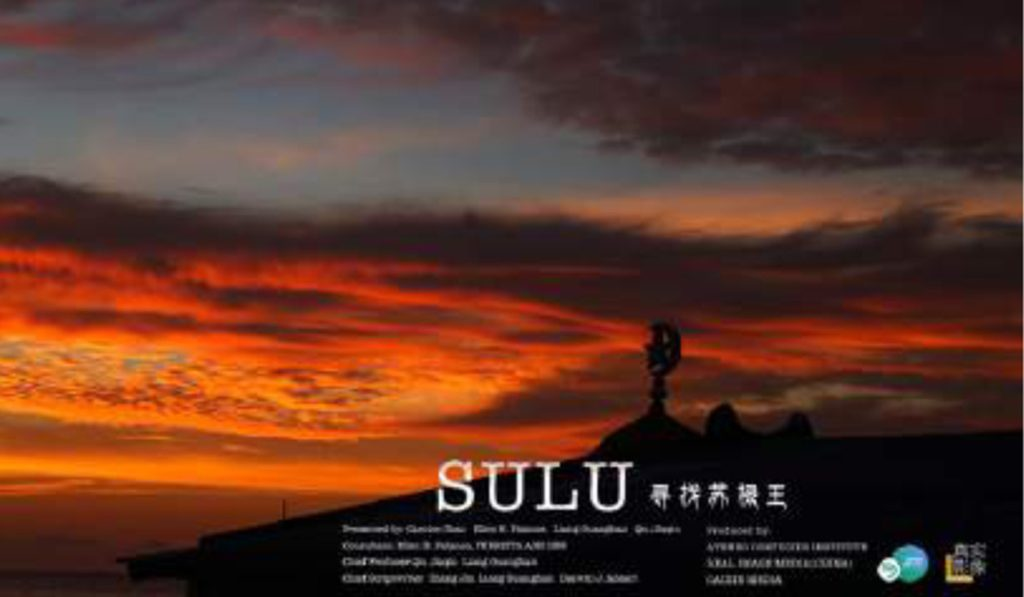 documentaire-ecran-de-chine-sulu-lemaire-hebdo-vin