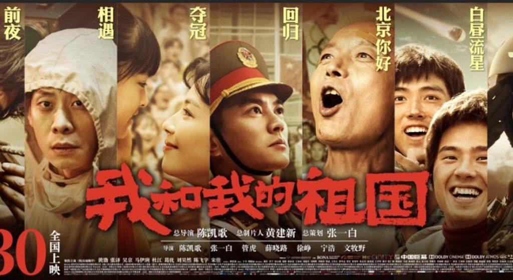 Chine-republique-populaire-70-ans-RPC-lemaire-hebdo-vin