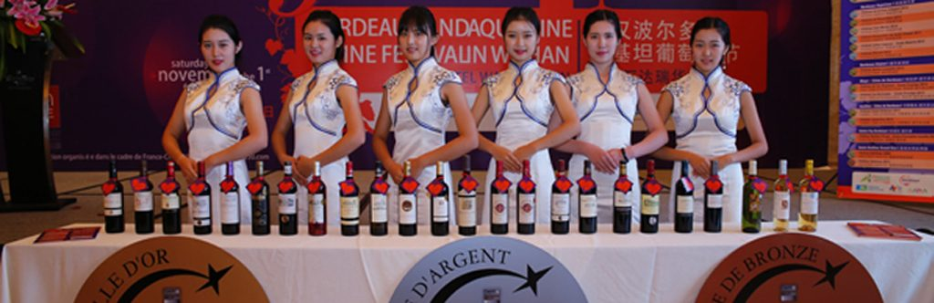 wuhan-festival-vins-lemaire-hebdo-chine