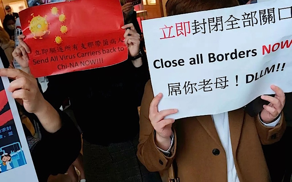 Virus-hong-kong-ferme-frontieres-chine-lemaire-hebdo-vin