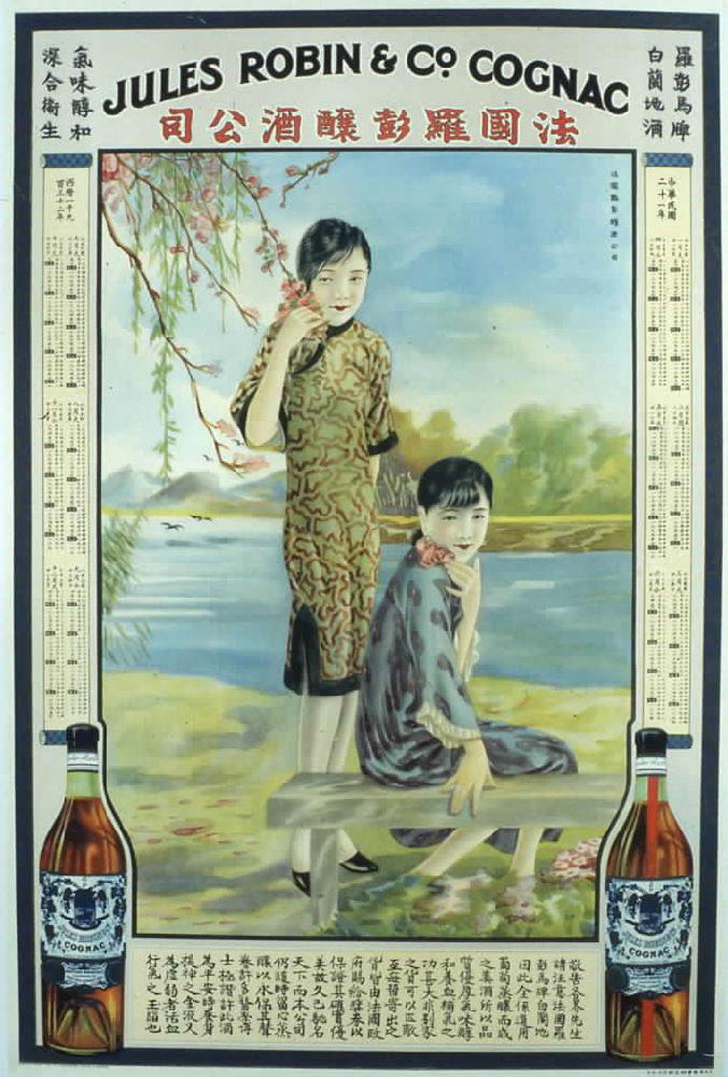 Cognac-Chine-1920-calendrier-jules-robin-and-co-AD16-lemaire-hebdo-vin