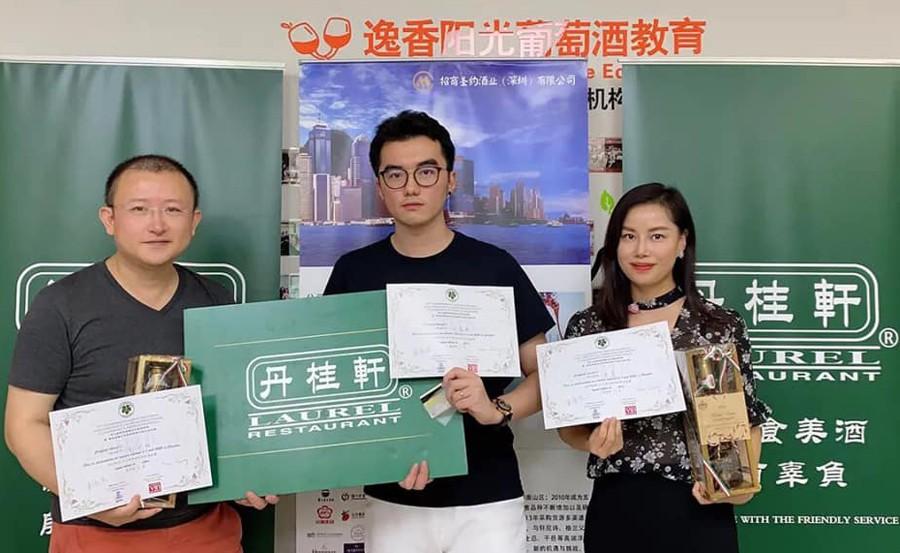 Championnat-Monde-degustation-2020-Brice-Leboucq-RVF-China-03