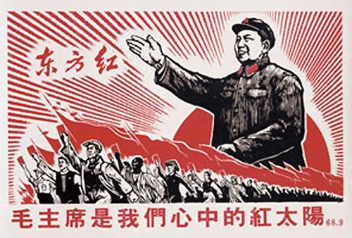 Mao-le-soleil-dans-nos-cœurs-lemaire-hebdo-vin-chine