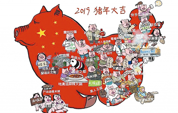 caricature-zhang-cochon-annee-lemaire-hebdo-vin-chine