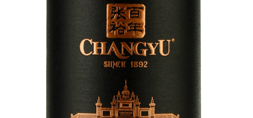 changyu-noble-dragon-lemaire-hebdo-vin-chine