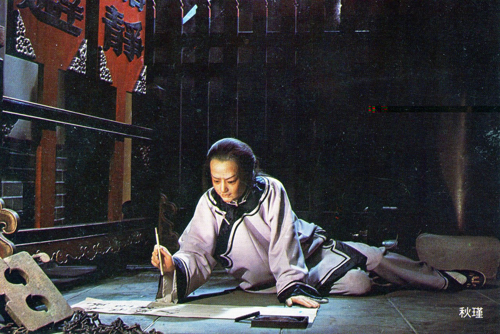 Qiu-Jin-carte-lemaire-hebdo-vin-chine