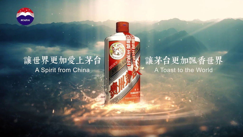 Kweichow-Moutai-Loudenne-lemaire-hebdo-vin-chine