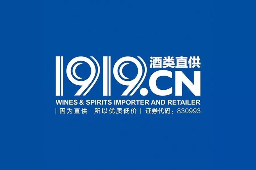 1919-wine-spirit-logo-chine-lemaire-hebdovin